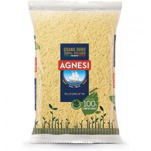 Pasta  Pennette  Rigate  - confezione da 500 g